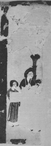 laurence-binyon-1869-1943-les-peintures-chinoises-dans-les-collections-d-angleterre-vanoest-paris-bruxelles-1927-80-ill-ars-asiatica-ix-patronage-de-l-école-française-d-extrême-orient.jpg