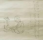 les 99 haïku de ryokan,fleur,automne,moineau,souvenir,arbre