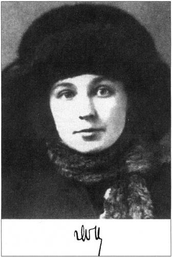 440px-Марина_Цветаева_1917.jpg