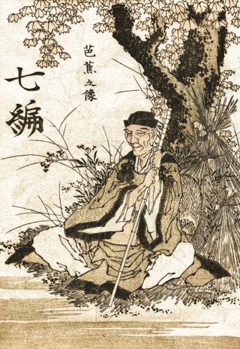 portrait-de-Basho-par-Hokusai.jpg