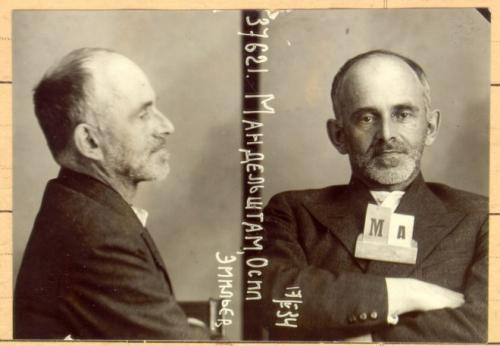 ossip-mandelstam-en-1934-photographie-du-nkvd.jpg