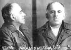 20081227-NKVD_Mandelstam.jpeg